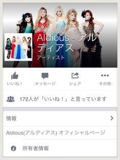 Official Facebook の画像|Aldious Marina オフィシャルブログ