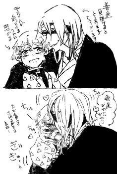 Kawaii Chan, Usui, Demon Hunter, Slayer Anime, Cry Baby, Doujinshi, Dragon Ball, Anime Art, Weird