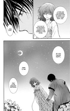 Hak is just a precious teddy bear. I CAN NOT wait until they're together