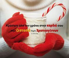 #χριστουγεννα #καρδια #ζεστασια #inaturalLove Merry Christmas Baby, Christmas Quotes, Christmas And New Year, Mind Games, Greek, Popular, Brain Games, Quotes About Christmas, Greek Language