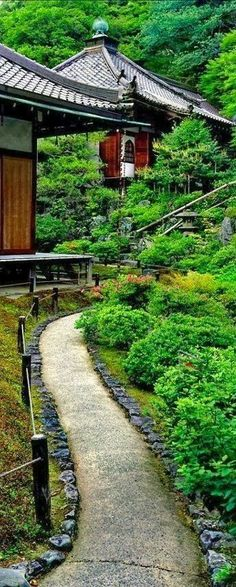 Reikan-Ji Kyoto, Japan | Photo Place