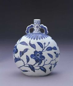 Blue & White Flask - Ming Dynasty