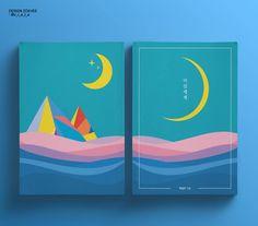2.8만원 Book Cover Design, Book Design, Graphic Design Inspiration, Graphic Design Art, Stationery Design, Branding Design, Yoon Ara, Magazine Layout Design, Bullet Journal Art