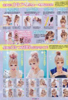 kawaii hairstyles japanese style
