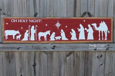 Christmas Nativity Sign! 4 foot paint and vinyl silhouette nativity scene!