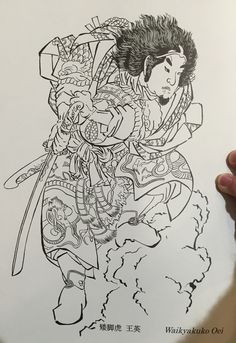 U.K. Samurai Tattoo, Samurai Art, Tattoo Japanese Style, Body Gestures, God Tattoos, Japan Tattoo, Japanese Illustration, Irezumi, Japanese Art