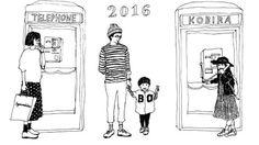 Instagrammerの写真をイラストにシンプルな線画がおしゃれなニシクボサユリさん Simple Illustration, Digital Illustration, Graphic Illustration, Demon Aesthetic, Design Art, Graphic Design, Fanarts Anime, Art Sketches, Photo Booth