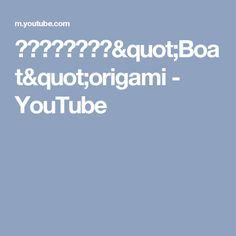 """「ボート」折り紙""""Boat""""origami - YouTube"""