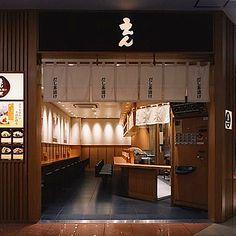 Japanese Restaurant Interior, Modern Japanese Interior, Japan Interior, Japanese Modern, Modern Restaurant, Restaurant Facade, Ramen Restaurant, Restaurant Lighting, Restaurant Concept