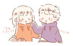 いつきゆう (@itsukiyu) / Twitter Bts Aesthetic Pictures, Cute Doodles, Cute Icons, Cute Chibi, Kawaii Drawings, Character Design References, Character Drawing, Anime Chibi, Emoticon