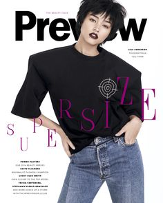 Here's a Peek Inside Our Big Beauty Issue With Liza Soberano My Ex And Whys, Beauty Heroes, Lucky Blue Smith, Liza Soberano, Back To School Hairstyles, Filipina, Just The Way, Covergirl, American Actress