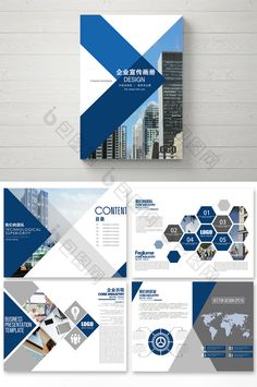 Here is Powerpoint Tri Fold Brochure Template for you. Page Layout Design, Graphisches Design, Magazine Layout Design, Flyer Design, Magazine Layouts, Corporate Brochure Design, Company Brochure, Branding Design, Identity Branding