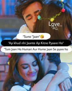 Gud mrng Jaan 😘😙have a great day sweetoo😘love u💋 Forever Love Quotes, Happy Love Quotes, Muslim Love Quotes, First Love Quotes, Love Picture Quotes, Love Quotes Poetry, Couples Quotes Love, Love Husband Quotes, Beautiful Love Quotes