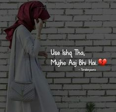 Alishna khan Poetry Quotes, Sad Quotes, Hindi Quotes, Quotations, Love Quotes, Urdu Poetry, 1 Line Quotes, Girls Status, Broken Words