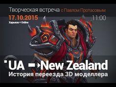 Ua to New Zealand История переезда 3D моделлера - YouTube