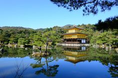 Walk the Nakasendo Way through rural Japan from Kyoto to Tokyo. A route used since feudal times the Nakasendo Trail, one of a network of ancient highways, linked Kyoto and Tokyo through the central mountains