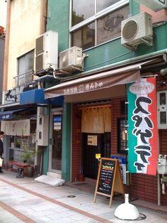 ちょんまげ - 1-3-7 Kanda Sudachō, Chiyoda-ku, Tōkyō / 東京都千代田区神田須田町1-3-7