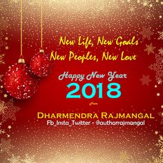 newyearposter happynewyear2018 dharmendrarajmangalbooks dharmendrarajmangalquotes newyear2018 marga whigham happy new year good luck