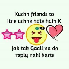 64 ideas funny quotes about friendship crazy friends humor people Bye Quotes, Jokes Quotes, Funny Quotes, Funny Memes, Bffs, Besties Quotes, Friendship Quotes In Hindi, Hindi Quotes, Qoutes