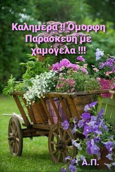 Dream Garden, Garden Art, Garden Design, Garden Beds, Flower Cart, Flower Pots, Beautiful Gardens, Beautiful Flowers, Beautiful Gorgeous