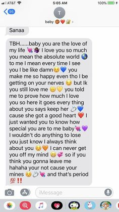 Love Letter To Girlfriend, Love Text To Boyfriend, Cute Messages For Boyfriend, Cute Text Messages, Boyfriend Quotes, Anniversary Letter To Boyfriend, Cute Boyfriend Nicknames, Best Friend Text Messages, Boyfriend Girlfriend