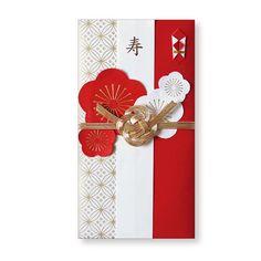 【ゆうメール配送可能】縁起のいい梅をモチーフにした結婚式で使える祝儀袋です。 Japanese Colors, Japanese Patterns, Japanese Prints, Japan Design, Paper Packaging, Packaging Design, Layout Design, Design Art, Bakery Business Cards