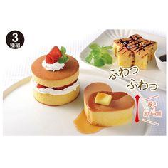 Soft Pancake Mold 3-Pack Variety Set - Kitchen - nissen Global - online store for clothing