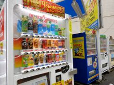 The Japanese love their vending machines :)