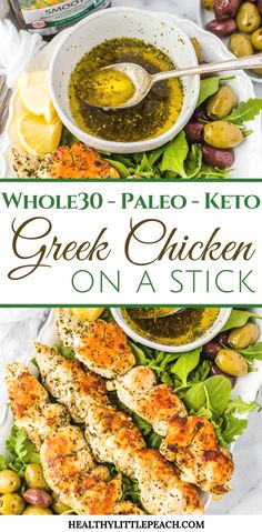 juicy and tender Greek chicken on a stick drizzled with a Greek olive oil blend with lemon juice. This dish is Keto, Paleo and juicy and tender Greek chicken on a stick drizzled with a Greek olive oil blend with lemon juice. This dish is Keto, Paleo and Dieta Paleo, Paleo Whole 30, Whole 30 Recipes, Whole 30 Chicken Recipes, Whole Foods, Whole 30 Meals, Greek Food Recipes, Whole 30 Vegetarian, Vegetarian Dish