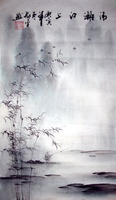 Another pinner: Artist- Deng Ping (Guilin, China) Reminiscent of my trip to China when I met my beautiful Godchild. We took the Guilin Li River tour during our travels. Japanese Ink Painting, Chinese Landscape Painting, Chinese Painting, Landscape Paintings, Art Chinois, Bamboo Art, Art Japonais, China Art, Zen Art