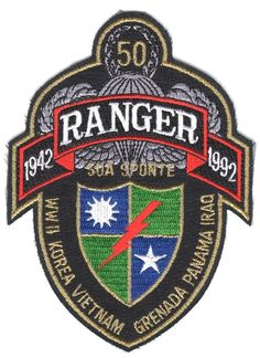 Army Patch: Army Rangers, 50th Anniversary 1942-1992