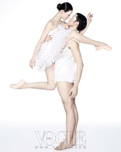 The Look: Ballet dancer Lee Ho-Young, and Gimhyeonung in Vogue Korea