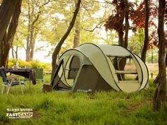 Tent for 3-4 people Speed up outdoor camping tents, hiking, fishing, hunting, adventure, and picnic tent