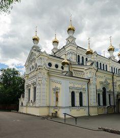 Ozeryanske church. Kharkiv. Ukraine