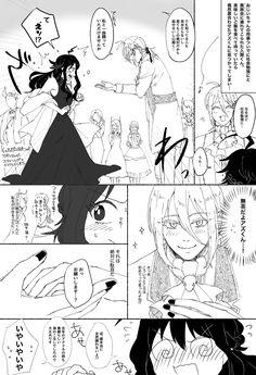 Twitter Otaku Anime, Manga Anime, Arte Com Grey's Anatomy, Petty Girl, Ladybug Art, Comic Manga, Girl Drawing Sketches, Demon Art, Demon King