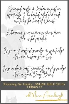 """Have you ever felt so empty that your """"empty"""" was overwhelming? I have! Lots to learn in the season of """"empty"""". Empty doesn't exist when Gods provision is within our grasp! Join me for a Bible study about a lady who had pretty much lost it all. Christian Women, Christian Living, Online Bible Study, Christian Resources, Under The Influence, Christian Encouragement, Study Notes, Christian Inspiration, Faith In God"""