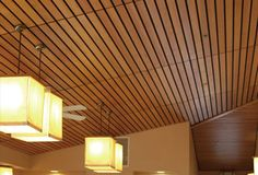 Linear Systems for Walls and Ceilings - Linear Wood Ceilings and Wood Ceiling Panels | Architectural Components Group, Inc. - ACGI - Woods Walls and Wood Ceilings Manufacturer