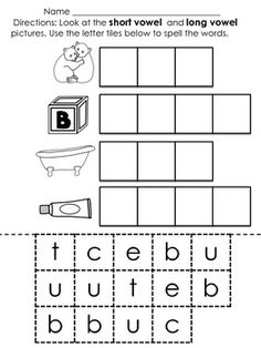 5 letter words with one vowel a vowels bundle a e i o u 18646