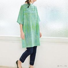 Sewing Patterns Free, Clothing Patterns, Free Pattern, Easy Wear, How To Make, How To Wear, Tunic Tops, Japan, Clothes