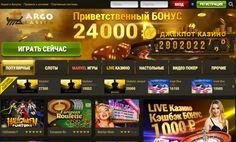 Скачать казиноонлайн бесплатно без регистрации
