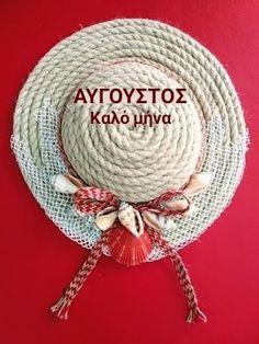 Good Night, Good Morning, Hats, Nighty Night, Buen Dia, Bonjour, Hat, Good Night Wishes, Good Morning Wishes