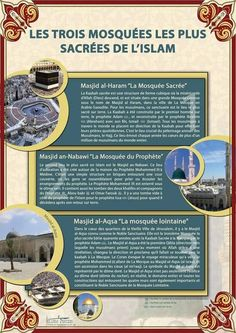 The Three Most holy Sites In Islam - These are being translated in to French and Spanish for world Distribution - Aimed and Muslim and non Muslims and A. 3 Most holy Sites In Islam Islam Religion, Islam Muslim, Islam Quran, Islam Hadith, Allah Islam, Islamic Teachings, Islamic Dua, Islamic Prayer, Prophets In Islam
