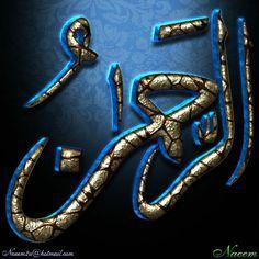 Beautiful Names Of Allah, Birthday Candles, Religion, Religious Education