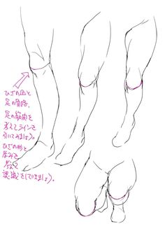 Manga Drawing Tips Drawing Legs, Body Drawing, Anatomy Drawing, Figure Drawing, Body Reference Drawing, Art Reference Poses, Anatomy Reference, Manga Drawing Tutorials, Drawing Tips