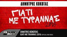 Δημήτρης Κόκοτας - Γιατί Με Τυραννάς (Lainas & Brakoulias 2016 Remix) | ...