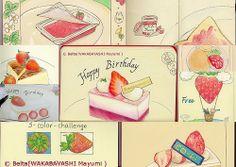 strawberry_2014_03_05_01_s strawberry collage © Belta(WAKABAYASHI Mayumi )