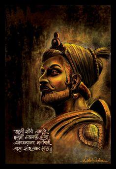 #श्री छत्रपती संभाजी महाराज# .digital painting