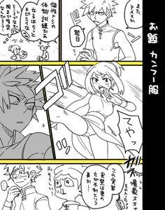 よん (MHA) (@35xxvy) さんの漫画 | 2作目 | ツイコミ(仮) My Hero Academia Memes, Buko No Hero Academia, Hero Academia Characters, My Hero Academia Manga, Comic Tutorial, Anime Love Couple, Boku No Hero Academy, Chibi, Beautiful Artwork