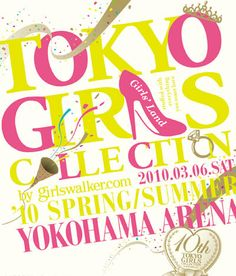 東京ガールズコレクション ヒストリー|TOKYO GIRLS COLLECTION HISTORY Sale Banner, Catalog, Truck, Girly, Layout, Graphics, History, Logos, Poster