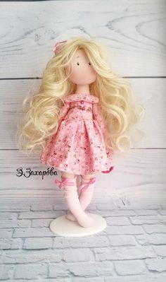 Розовая Мечта. Ищем домик. #текстильнаякукла #куклывналичии #куклыручнойработы #fabricdoll